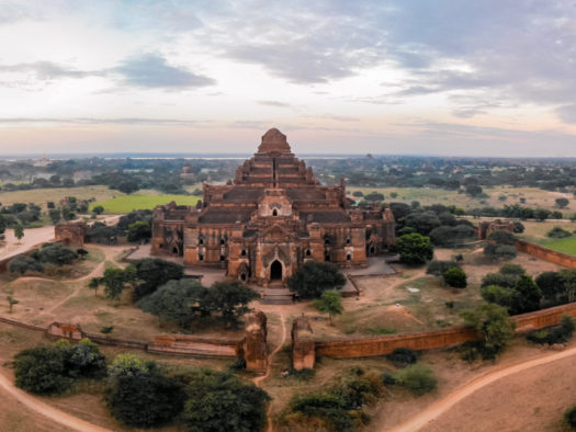 Bagan gallery-image